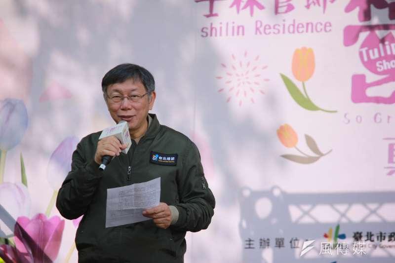 台北市長柯文哲近來鮮少公開受訪,14日上午出席士林官邸鬱金香展開幕儀式。(方炳超攝)
