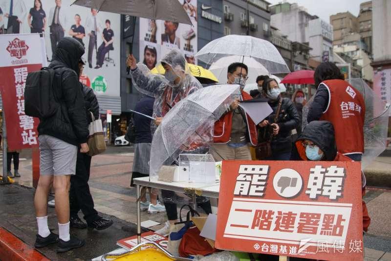 高雄市長韓國瑜現正面對罷免危機,罷韓團體表示,第二階段的連署書數現已突破50萬份。圖為日前不少民眾冒雨參與罷韓連署。(資料照,盧逸峰攝)