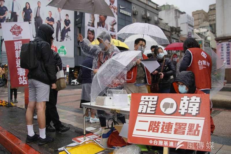 台灣基進16日在西門町發起罷韓街頭連署,許多民眾冒雨參加連署,共計2小時收到連署書逾200份。(盧逸峰攝)