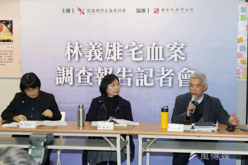 20200217-促進轉型正義委員會17日舉行「林義雄宅血案 」調查報告記者會,委員尤伯祥發言。(盧逸峰攝)