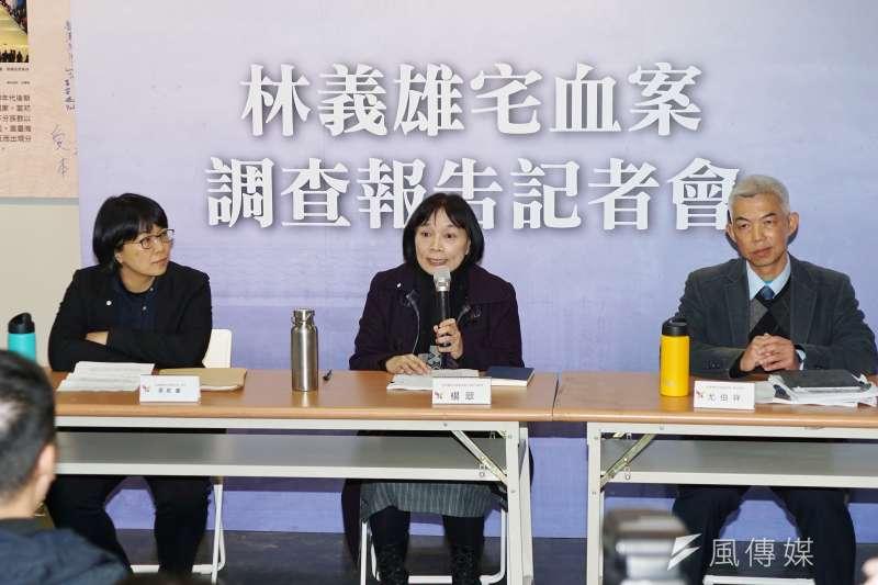 促轉會代理主委楊翠出席林義雄宅案調查記者會並致詞。(盧逸峰攝)