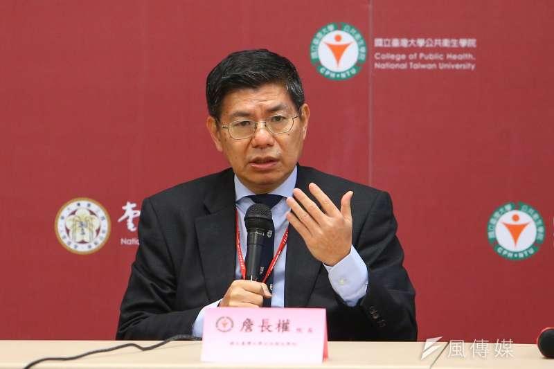 台大公共衛生學院院長詹長權(見圖)表示,台灣人人戴口罩的情況,不但可以產生一種「類似疫苗」的群體免疫作用,更能隨時提高民眾警惕防疫。(資料照,顏麟宇攝)