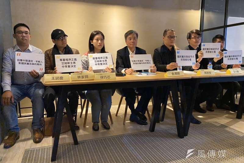 國民黨青年世代呼籲國民黨審慎思考傅崐萁的黨籍案。(徐巧芯辦公室提供)