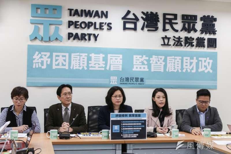 台灣民眾黨立院黨團19日推出「2019新型冠狀病毒防疫及基層紓困條例草案」記者會。(簡必丞攝)