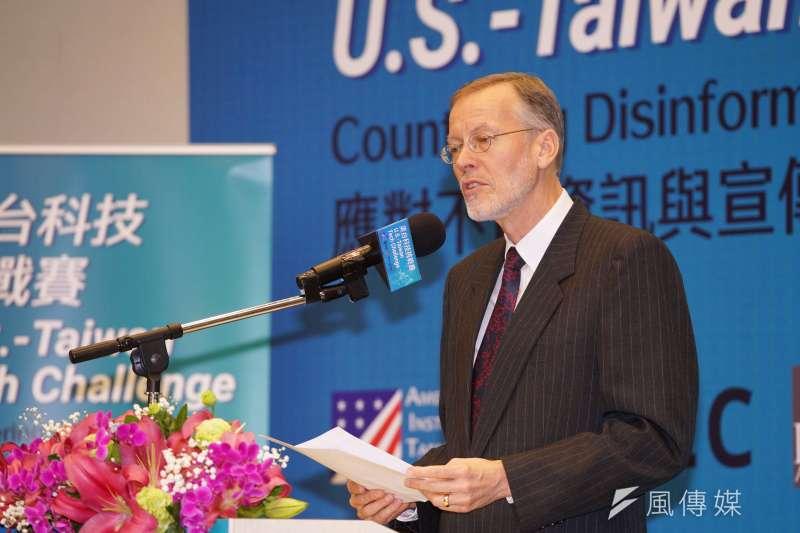 AIT處長酈英傑20日出席美國科技挑戰賽:應對不實資訊活動。(盧逸峰攝)