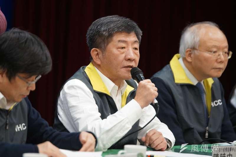 20200218-中央流行疫情指揮中心18日召開記者會,指揮官陳時中發言。(盧逸峰攝)