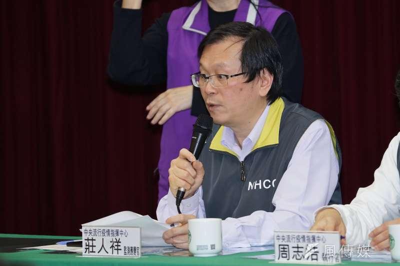 20200223-中央流行疫情指揮中心23日召開記者會,監測應變官莊人祥出席。(盧逸峰攝)