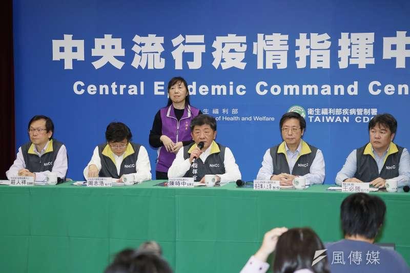 20200223-中央流行疫情指揮中心23日召開記者會,指揮官陳時中(中)發言。(盧逸峰攝)