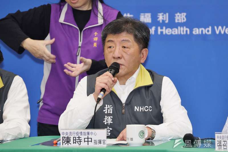 20200223-中央流行疫情指揮中心23日舉行記者會,指揮官陳時中出席。(盧逸峰攝)