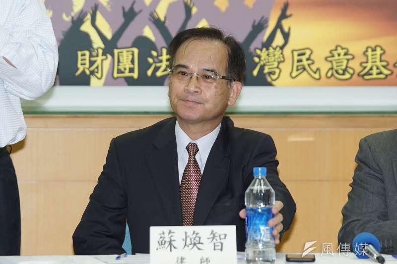 20200224-台灣民意基金會24日舉行二月全國性民調發表會,與談人蘇煥智出席。(盧逸峰攝)