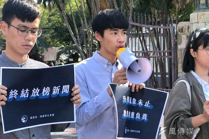 20200224-台大學生會長涂峻清(圖中)呼籲大學校方也要停止生產放榜新聞(李芯攝)