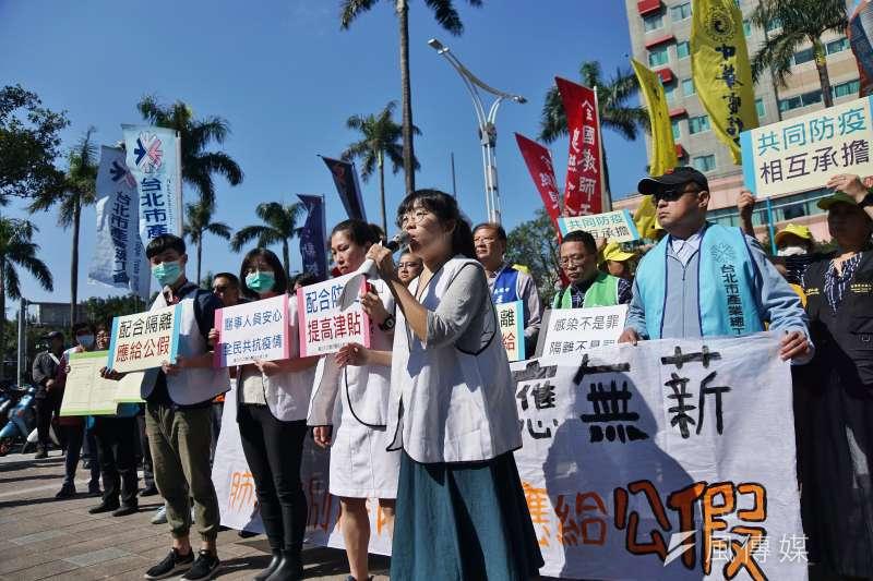 臺北市立聯合醫院企業工會在立法院前舉行記者會。(盧逸峰攝)