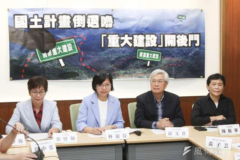 地球公民基金會26日召開「國土計畫倒退嚕重大建設開後門」記者會。(簡必丞攝)