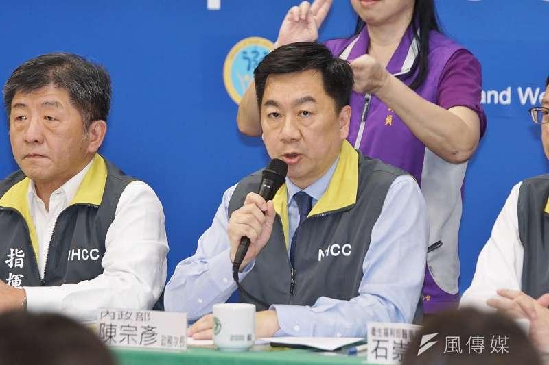 20200226-中央流行疫情指揮中心記者會,內政部次長陳宗彥發言。(盧逸峰攝)