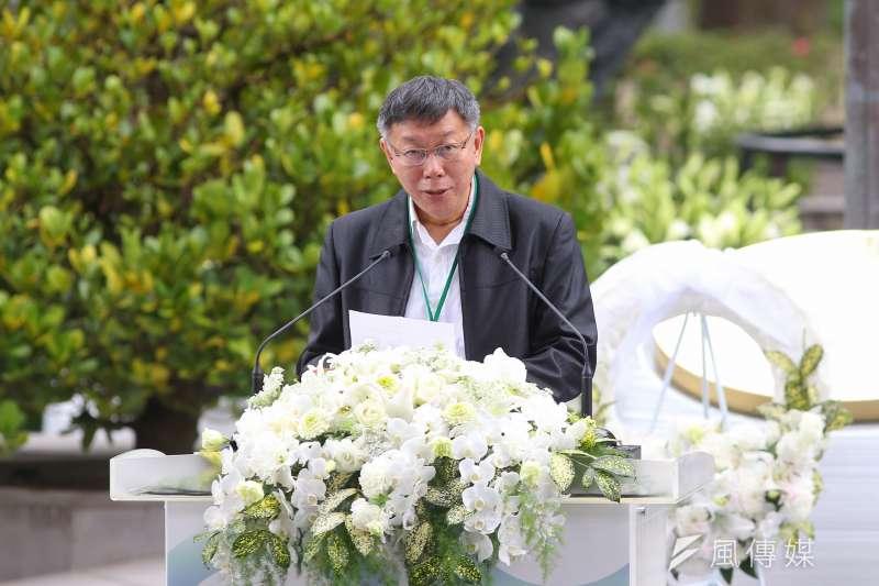 台北市長柯文哲28日出席「二二八事件73周年中樞紀念儀式」,致詞中除談及二二八事件外,也提到台灣武漢肺炎防疫現況。(資料照,顏麟宇攝)