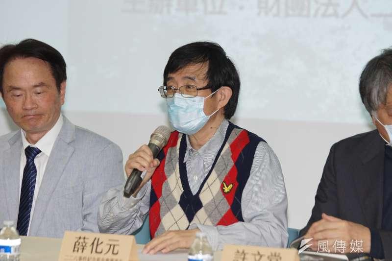 20200308-政大文學院院長薛化元8日出席「二二八事件真相與轉型正義報告稿」新書發表會。(盧逸峰攝)