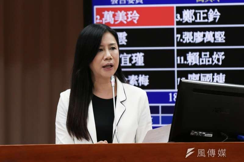 火車刺警案一審判決引發議論,國民黨立委萬美玲(見圖)提案修正《刑法》。(資料照,簡必丞攝)