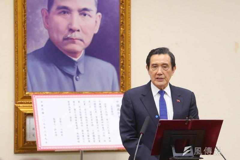 前總統馬英九(見圖)認為總統蔡英文表現不符期待而婉拒邀請出席中華民國第15屆總統就職典禮。(資料照,顏麟宇攝)