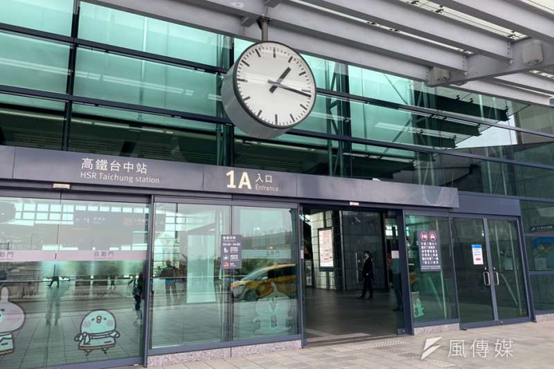台中烏日高鐵特區為中彰投三大區域的交通核心,近年來發展快速,已成為台中房市的推案熱點。(圖/富比士地產王提供)