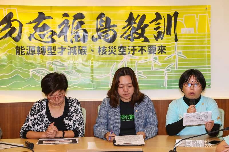 日本福島核子事故發生迄今屆滿九年,反核團體依慣例於10日召開記者會表達立場,今年的主要訴求為「核電走入歷史、除役要公開透明」。(資料照,顏麟宇攝)