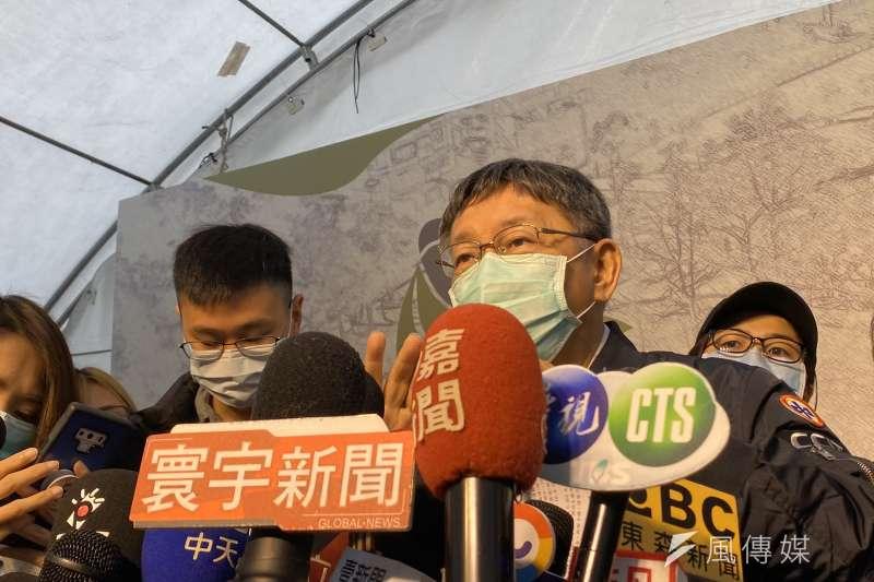 台北市長柯文哲12日上午出席永春陂濕地公園開幕儀式,並接受媒體訪問。(方炳超攝)