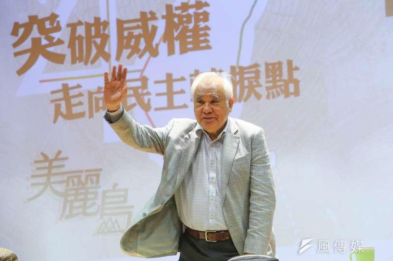 20200314-總統府資政姚嘉文14日出席「突破威權,走向民主轉捩點」座談會。(顏麟宇攝)
