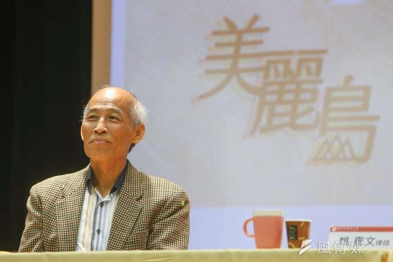 清大副校長林聖芬14日出席「突破威權,走向民主轉捩點」座談會。(顏麟宇攝)
