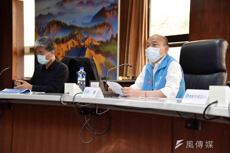 高雄市長韓國瑜,召開治水建言座談會,與會專家及學者貢獻專業及提供寶貴的意見。(圖/徐炳文攝)