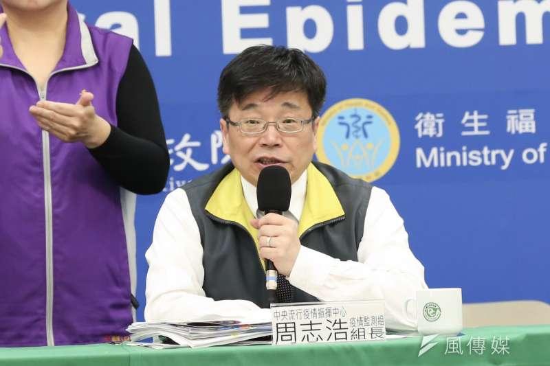 2020318-疫情指揮中心18日召開記者會,疫情監測組組長周志浩說明狀況。(簡必丞攝)