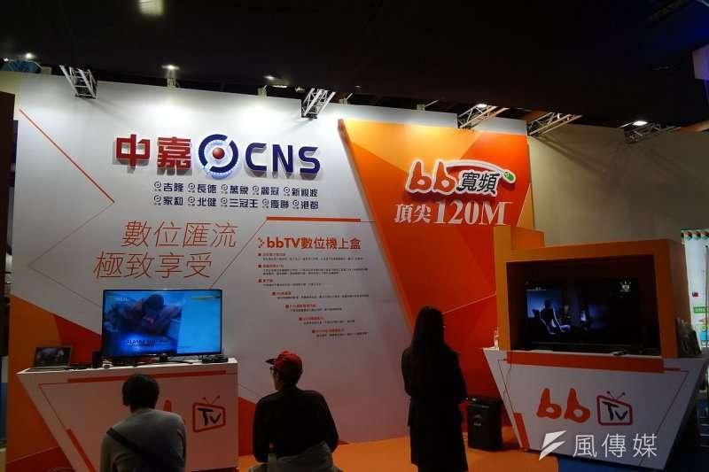 隨台灣行動網路進入5G時代,固網寬頻仍扮演最後一哩傳輸中的關鍵角色。(圖片來源:資料照,取自wikipedia)