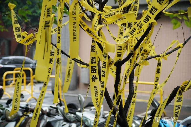 李明哲救援大隊主辦李明哲被抓三週年記者會,在記者會外頭掛上黃絲帶。(盧逸峰攝)