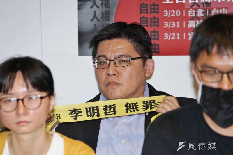 時代力量立委、人權律師邱顯智(見圖)出席19日舉辦的「李明哲被抓3周年記者會」,他在會中直言「中國的政權太脆弱」,竟讓一個什麼也沒做的人入獄服刑。(盧逸峰攝)