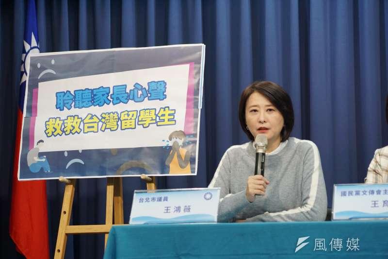 國民黨台北市議員王鴻薇(見圖)日前參與中國官媒央視的《海峽兩岸》節目時,稱呼總統蔡英文為「領導人」。(資料照,盧逸峰攝)