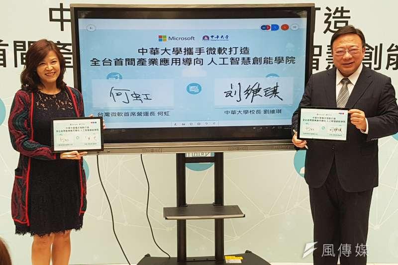 中華大學校長劉維琪(右)與台灣微軟首席營運長何虹,共同簽約成立全台首座AI創能學院。(圖/方詠騰攝)