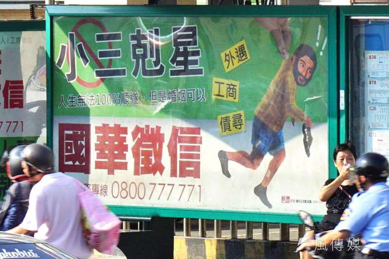 歷年民調顯示高達7成以上民眾反對通姦除罪。(盧逸峰攝)