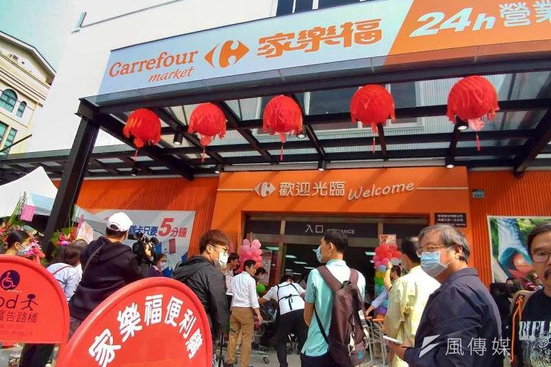 勤業眾信認為,統一超商為台灣家樂福的大股東,藉由併購頂好以拓展在超市產業的發展,未來「跨通路數位整合」指日可待。(圖/徐炳文攝)