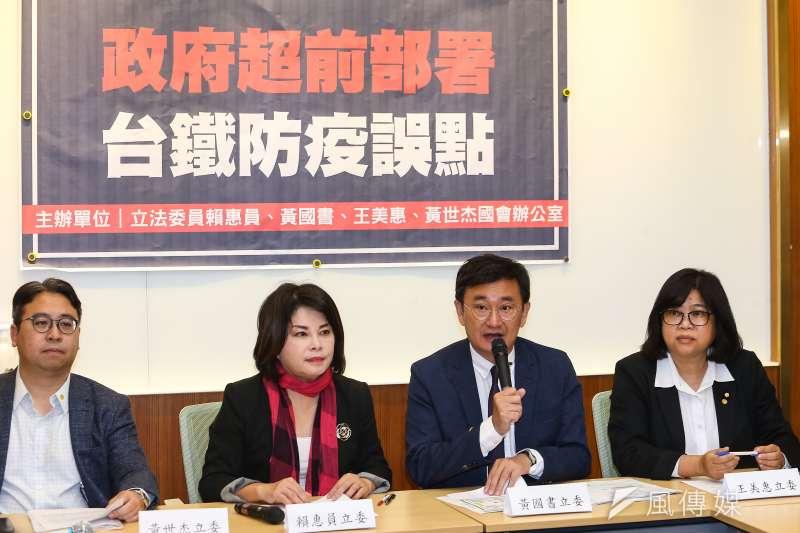 民進黨立委黃世杰(左起)、賴惠員、黃國書、王美惠26日召開「政府超前部署,台鐵防疫誤點」記者會。(顏麟宇攝)