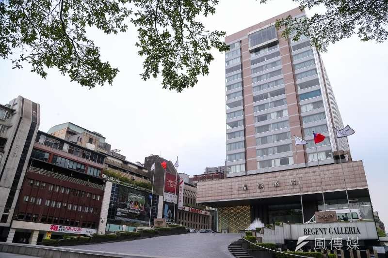 20200327-台北晶華酒店外觀。(顏麟宇攝)