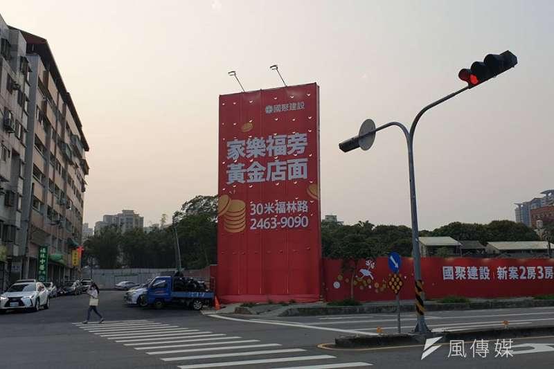 根據好時價統計過去七年實價登錄資料,台南市成為獲利最高的城市,平均每次交易賺15.7%。(圖/富比士地產王提供)