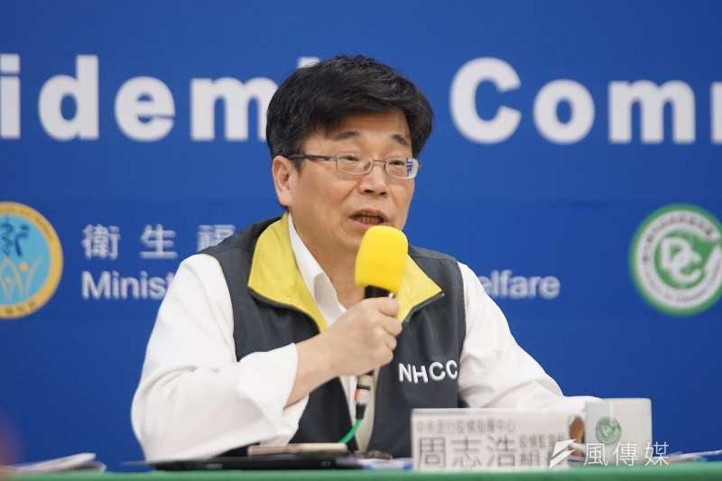 20200329-中央流行疫情指揮中心29日召開記者會,社區防疫組組長周志浩發言。(盧逸峰攝)