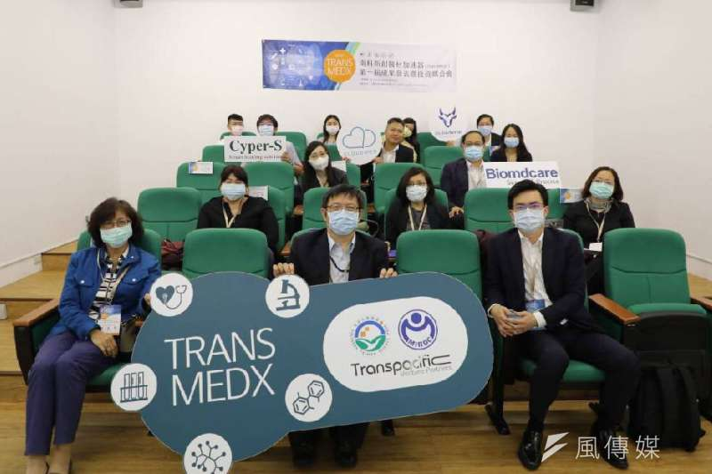 南科新創醫療器材加速器舉行成果發表暨國際創投媒合交流會,成果豐碩。(圖/徐炳文攝)