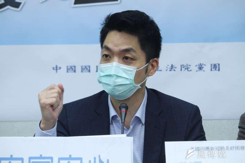 20200406-國民黨團召開「挺紓困、發現金、卡實在。」記者會,圖為立委蔣萬安。 (蔡親傑攝)