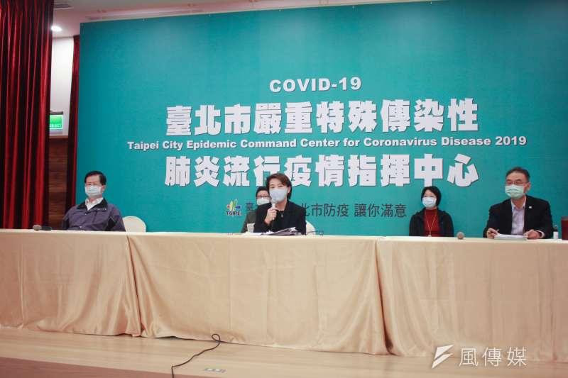 台北市政府今(7)日召開疫情應變會議,並舉行會後記者會。(方炳超攝)