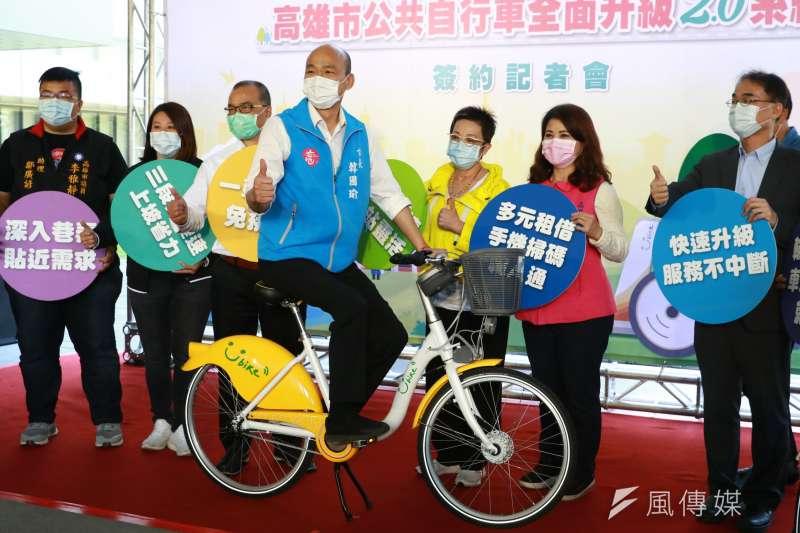 高雄市長韓國瑜正式宣布「高雄YouBike 2.0公共自行車系統」將與微笑單車簽約攜手合作。(圖/徐炳文攝)