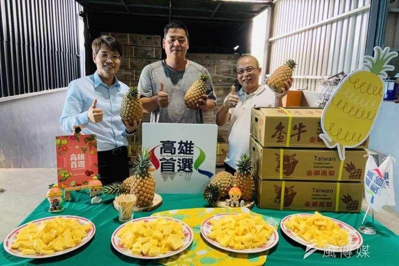 新竹李姓企業家向高雄市農業局訂購1千箱鳳梨為高雄農產增添買氣,藉此拋磚引玉。 (圖/徐炳文攝)