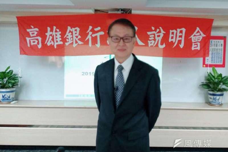 高雄銀總經理陳長義帶領新團隊,交出一張稅後淨利7.74億元、每股盈餘0.72元的漂亮成績單。(圖/徐炳文攝)