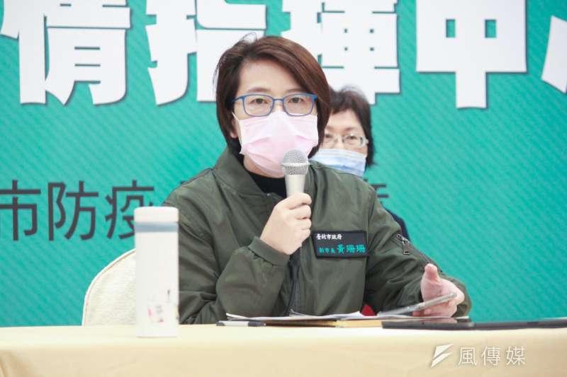 台北市副市長黃珊珊(見圖)9日主持防疫應變會議。(方炳超攝)