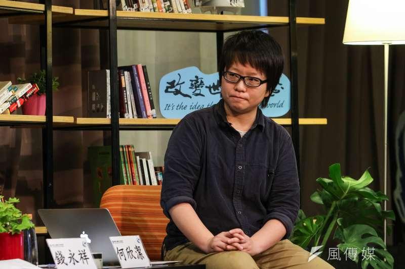 20200411-端傳媒台灣組主編何欣潔11日主持思沙龍「艱困時刻思考自由主義:我的悲觀與樂觀」座談。(顏麟宇攝)