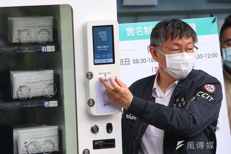 20200411-台北市長柯文哲11日出席「實名制口罩自動販賣系統」試辦上線記者會。(顏麟宇攝)