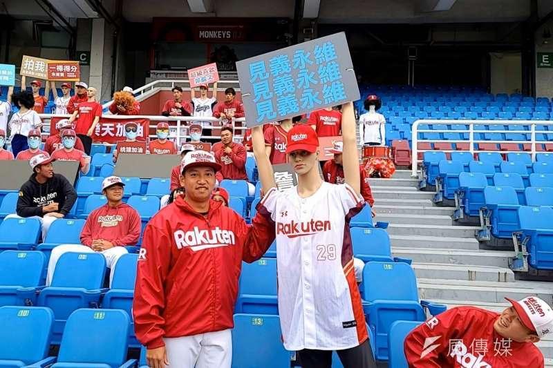 台灣運彩在中職開季的第五天預計提供首場場中投注,選定4/16的統一獅對樂天桃猿提供消費者投注。(圖/取自Rakuten Monkeys臉書)